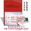 2016-2022年中国化妆品塑料包装市场现状研究报告