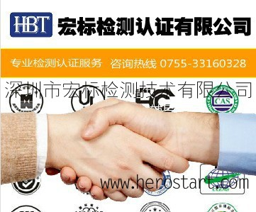 深圳 IES测试|IES文件 配光曲线测试