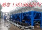 山东供应大型稳定土拌和站 稳定土拌合站厂家