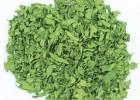 脱水菠菜 脱水蔬菜 顶能食品