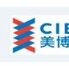 2016第45届上海大虹桥美博会暨国妆产业创新博览会