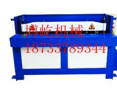 重庆生产销售2米电动剪板机