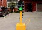 供应移动红绿灯 驾校教学红绿灯 交通信号灯 太阳能红绿灯