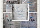 供应天伦钛白粉TLA-100/钛白粉TLA100