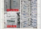 供应美礼联钛白粉R-595/钛白粉R595