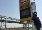 供应雷达测速屏 厂区高速专用 车速反馈仪 雷达测速反馈标志