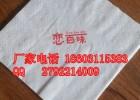 供应石家庄定做巾纸