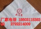 供应石家庄批发餐巾纸厂家