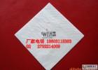 供应石家庄餐巾纸厂