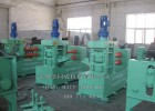 供应沧州金同成高延性冷轧带肋钢筋设备行业领先信誉保证