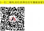 供应FR160-7福田雷沃挖机水温高是什么原因造成