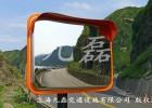 供应不锈钢弯道镜 道路弯道镜 交通设施弯道镜 安全弯道镜