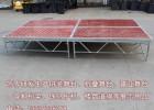 拼装舞台 安徽舞台价格 厂家批发价格直销