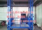 工业安装用升降机 升降机定制 批发价格 大品牌