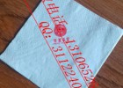 供应石家庄餐巾纸厂家