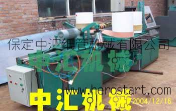 3H300-20数控精装螺旋纸管机械