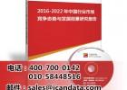 2016-2022年中国运动服装市场需求及投资前景分析报告