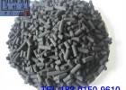 霸州柱状活性炭