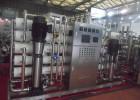 化学原料药生产用纯化水设备