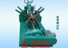 供应纸桶设备全自动下料翻边机,全纸桶设备 k1
