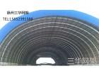 球形网架,螺栓球网架,拱形网架,异性网架