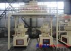 环保颗粒机-生物质颗粒机厂家-三利秸秆木屑颗粒机生产线