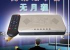 无线网络电视接收器安装,电视接收器价格
