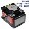 重庆回收光纤熔接机价格