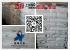 直营聚乙烯LDPE/951-050 茂名石化最新报价