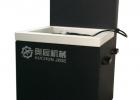 厂家生产1-100KG磁力研磨机 现货包邮出厂价