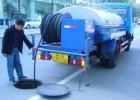 广州市越秀区疏通下水道清疏主管