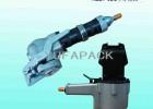 气动分离式钢带打包机  气动拉紧机  气动锁口机