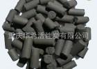 厂家直供 变压吸附活性炭 溶剂回收活性炭