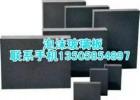 供应贵州贵阳嘉兴南通5厘米泡沫玻璃保温板
