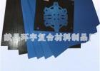 碳纤维片材 3K 彩色碳纤维板/片