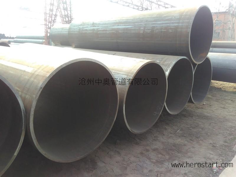 立柱钢管,立柱用直缝钢管,立柱用大口径直缝钢管