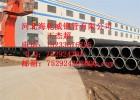 河北海乾威psl2管线钢管公司酸性服役HIC钢管