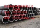 API标准直缝LSAW管线钢管