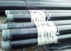 输送天然气管道用3PE防腐钢管