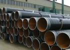燃气管道专用3PE防腐钢管