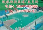 察隅县波密县运动地板硅PU场地价格,运动地板硅PU场地厂家