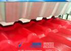 供应PVC塑料树脂瓦、琉璃瓦、彩钢瓦机器设备生产线