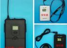 无线送话耳机 参观接待接收器 翻译耳机+同声无线教学接收器