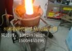 高旺厂家环保油猛火炉 生物油猛火炉价格便宜