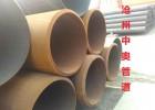 Q345R大口径直缝焊管厂生产Q345B大口径直缝焊管