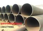 打桩钢管,打桩用直缝钢管,打桩用大口径直缝钢管