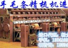 北京二手设备进口报关代理