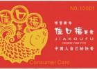 连州市,IC滴胶卡智能卡IC卡