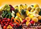首都机场水果进口通关
