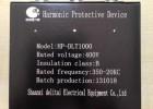 DBL-PW1000 DMX-HMP1000 KLD-BMS